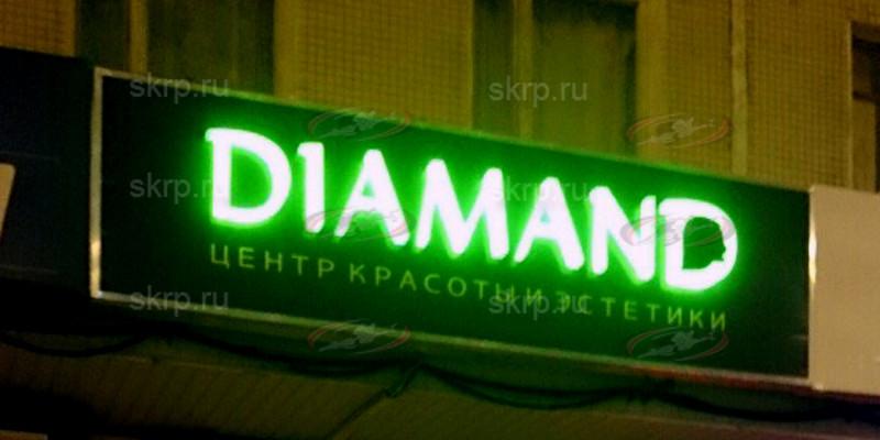 "Вывеска на фасаде ""DIAMAND"""